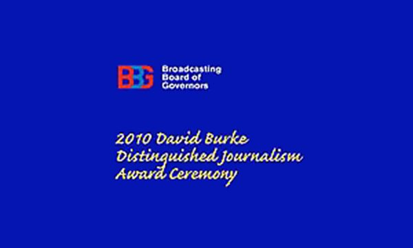 Year 2010, banner promoting David Burke Awards