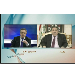 Iraqi Foreign Minister Zebari, Exclusive on Alhurra TV