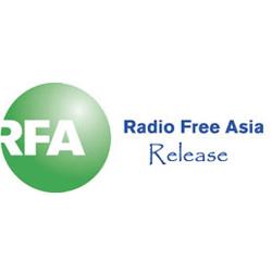 RFA Honored at Hong Kong Human Rights Press Awards
