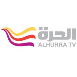 Syrian Journalists Visit Alhurra