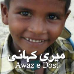 VOA Urdu Show Changes Lives