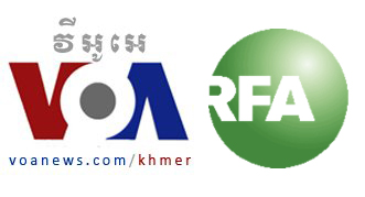 BBG Decries Cambodian Government Cancellation of VOA, RFA Coverage During National Election