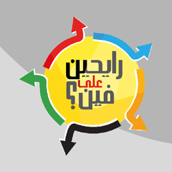 Alhurra TV Gets Real in Egypt