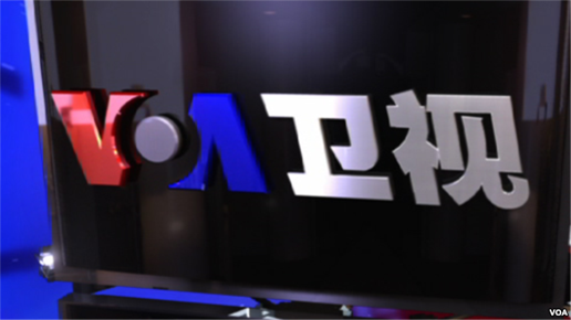 VOA Chinese TV Goes on New Satellite