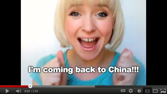 OMG! Meiyu host Jessica Beinecke Heads to China