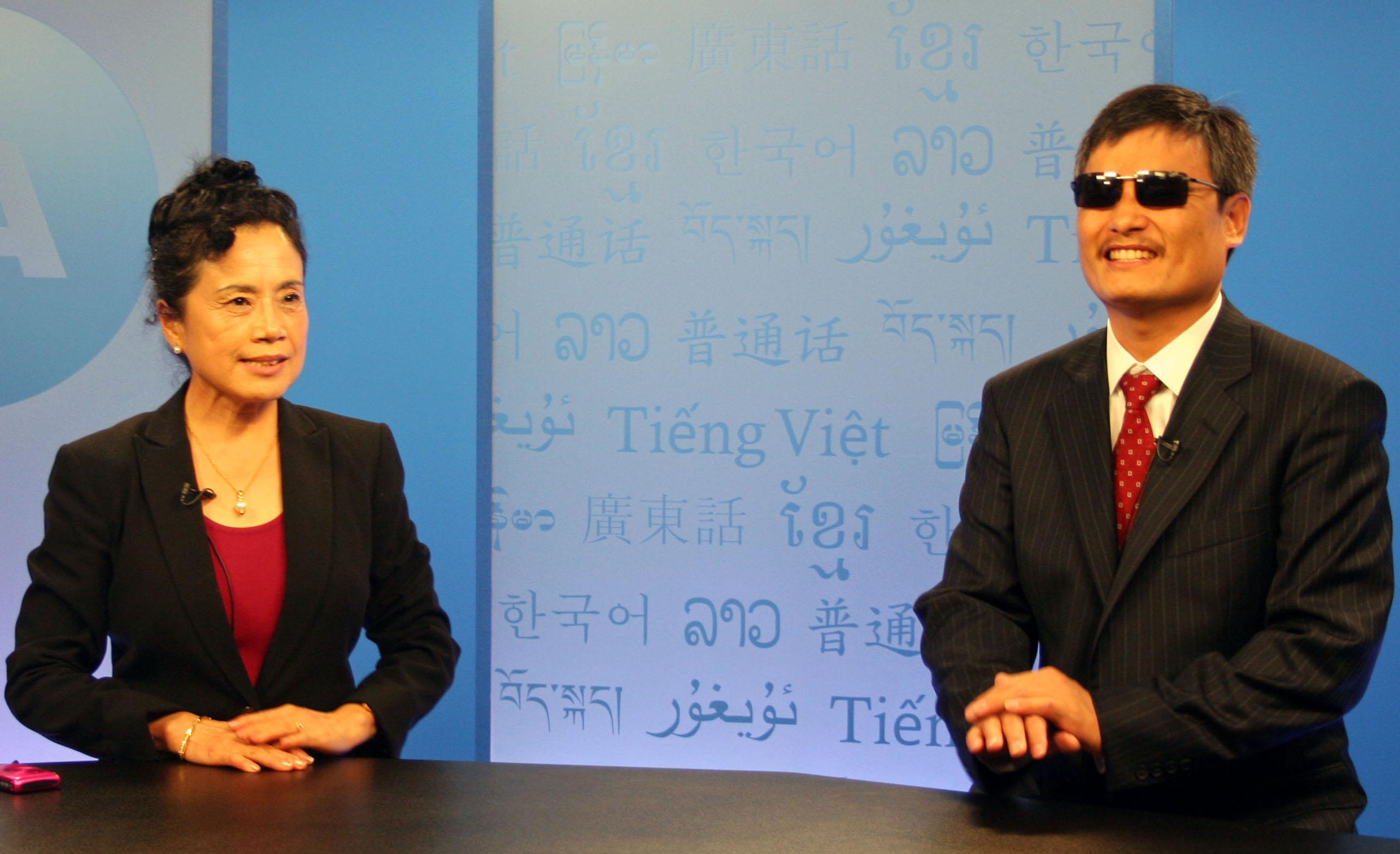 Chen Guangcheng Visits Radio Free Asia
