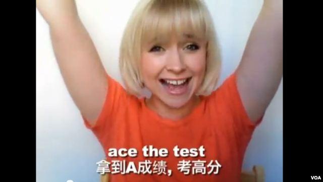 OMG! Meiyu Host Jessica Beinecke Wins AIB Founders' Award