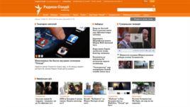 Tajik Government Blocks RFE/RL Website