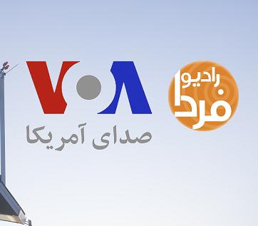 Radio Farda, VOA Morning Programs Make The Leap To Television