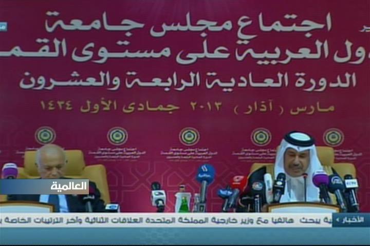 Alhurra Covers the Arab Summit