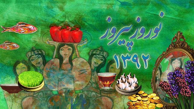 VOA Marks Nowruz Holiday