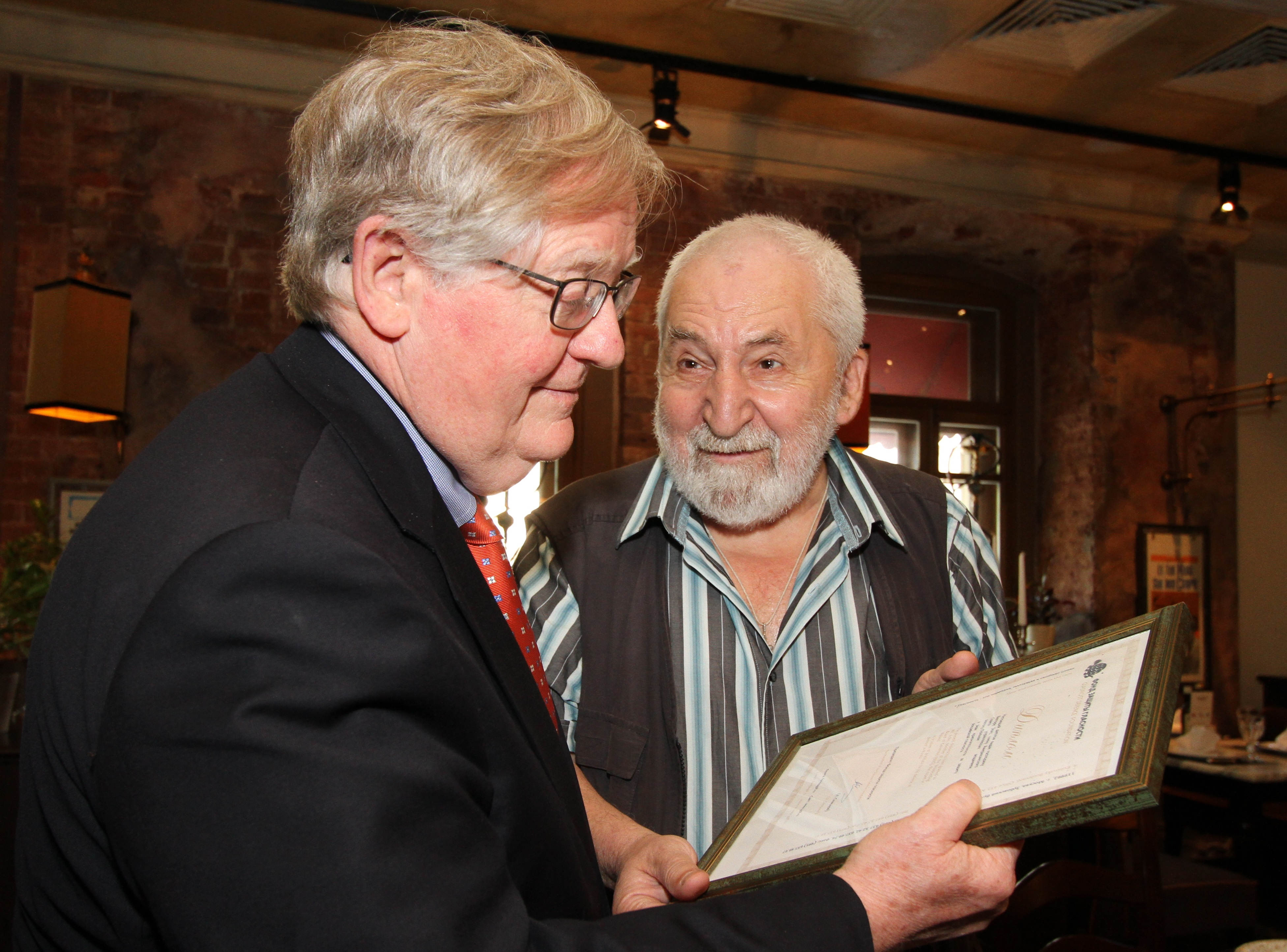 Governor Ashe Honored in Moscow