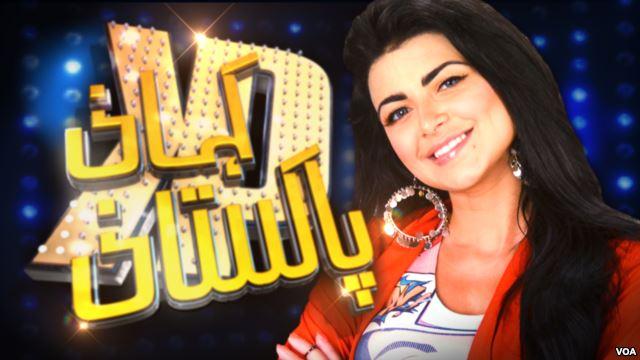 VOA TV Show Explores Pakistani Culture in America