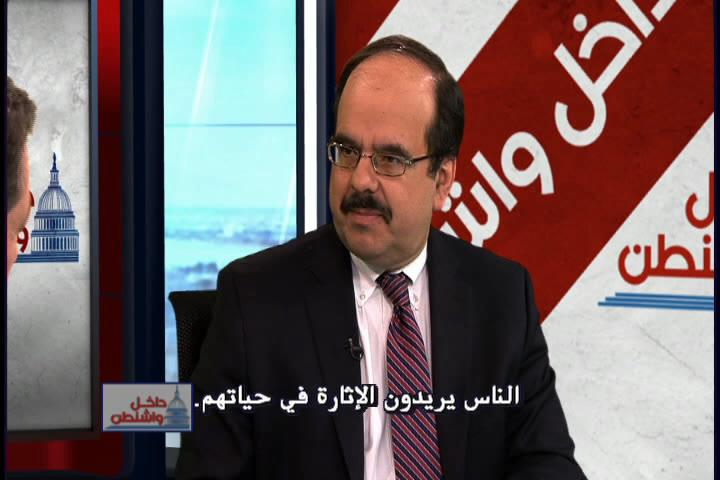 State Department official discusses counterterrorism on Alhurra TV
