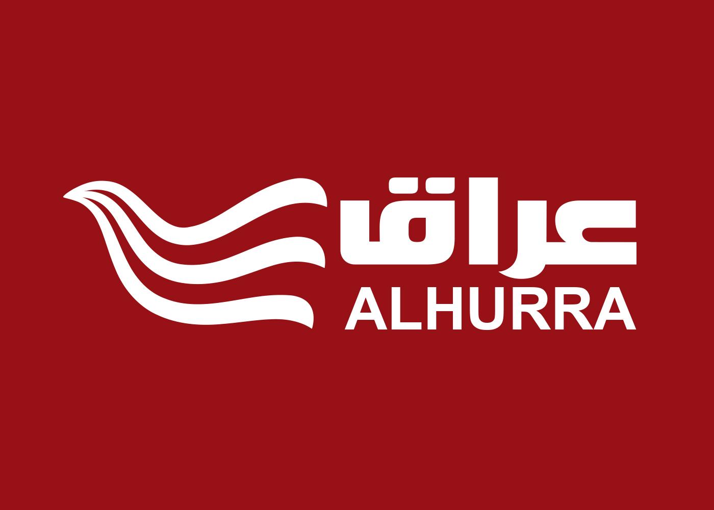 Alhurra-Iraq Celebrates 10 Years