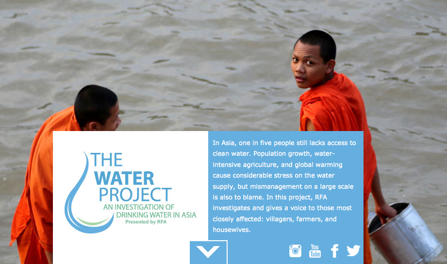 Radio Free Asia revamps water project for World Water Day