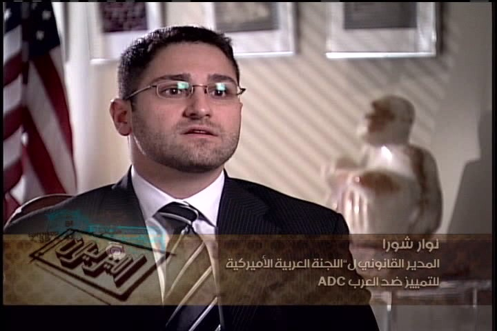 MBN Commemorates Arab-American Heritage Month