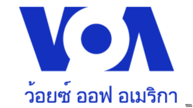 VOA Thai Programming Counters Coup