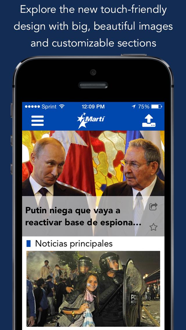 OCB Releases Improved Mobile App
