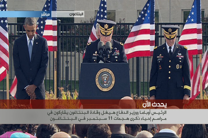 Special programming on Alhurra TV and Radio Sawa commemorated the anniversary of 9/11 attacks