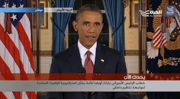 BBG networks provide comprehensive coverage of President's speech