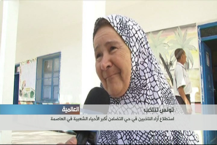 MBN Leads the Way on Tunisian Election Coverage