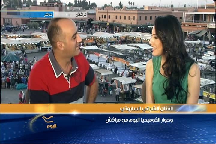 Alhurra's Nabila Kilani Hosts a Week of Al Youm from the Heart of Morocco