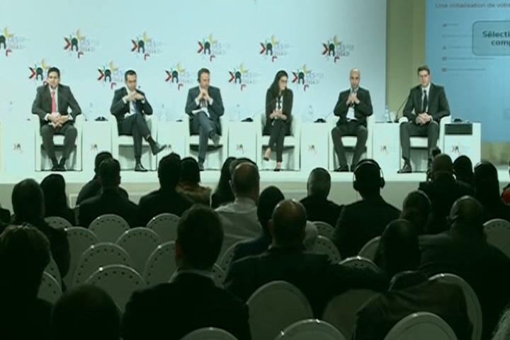 Alhurra TV and Radio Sawa Highlight the Global Entrepreneurship Summit