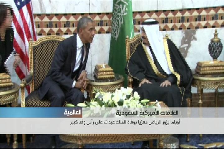 President Obama speaks to King Salman