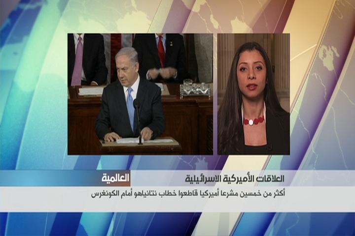 MBN covers Netanyahu speech to Congress