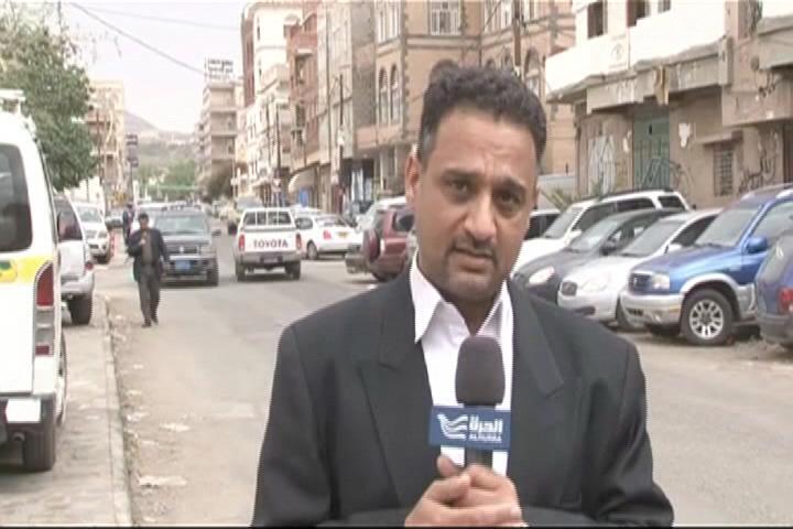 Alhurra and Radio Sawa report on the Yemen crisis