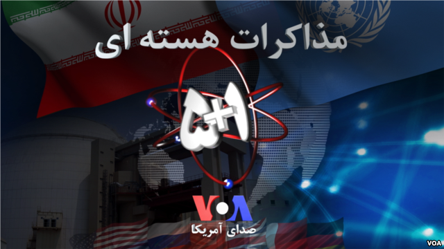 screenshot from VOA Persian report