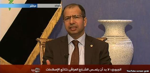 Alhurra interviews Iraq's parliament speaker