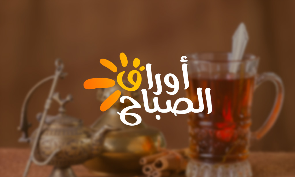 Radio Sawa brings back Morning Papers to Iraq
