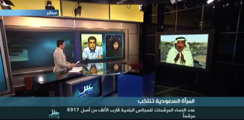 Alhurra and Radio Sawa bring the Saudi municipal elections to audiences across the Middle East