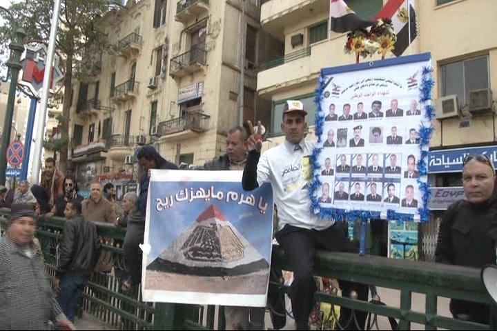 Alhurra, Radio Sawa commemorate 5th anniversary of Egyptian revolution