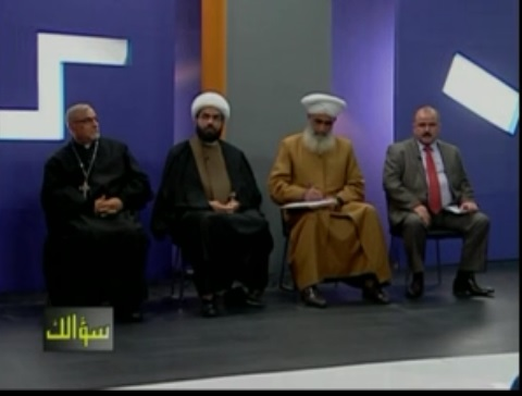 Alhurra–Iraq's 'Your Question' discusses interfaith harmony and terrorism