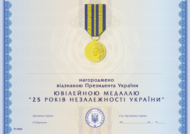 Mykola Semena awarded Ukraine anniversary medal