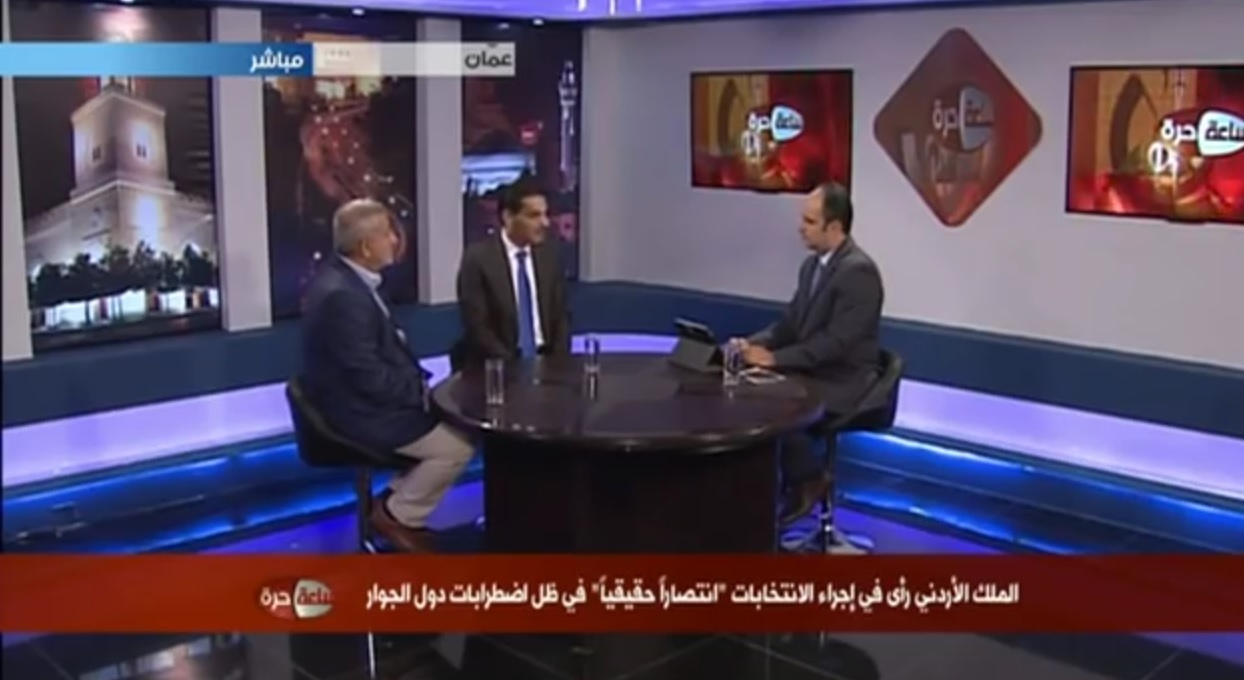 Alhurra and Radio Sawa bring Jordanian elections to audiences across Middle East
