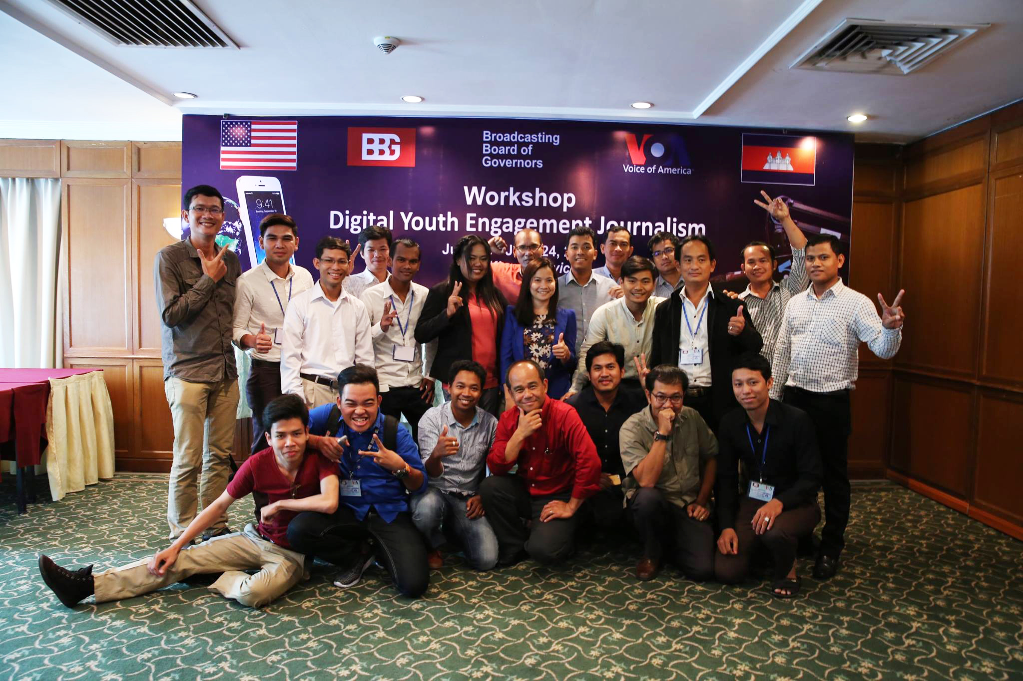 Engaging Youth in the Digital Age: Training for Cambodian Journalists