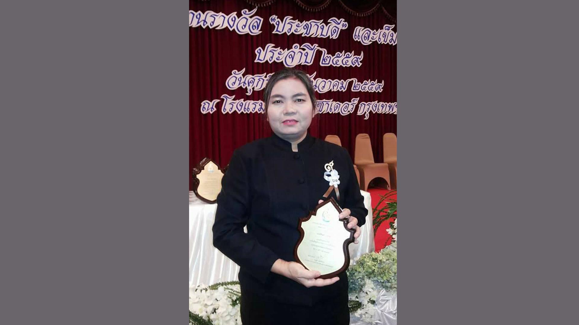 VOA Burmese reporter receives humanitarian award