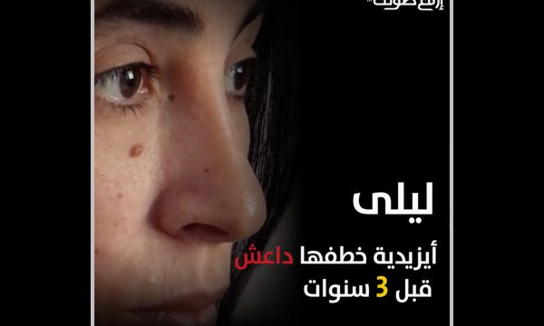 close up of a young woman's face and Arabic text overlaid over a black background