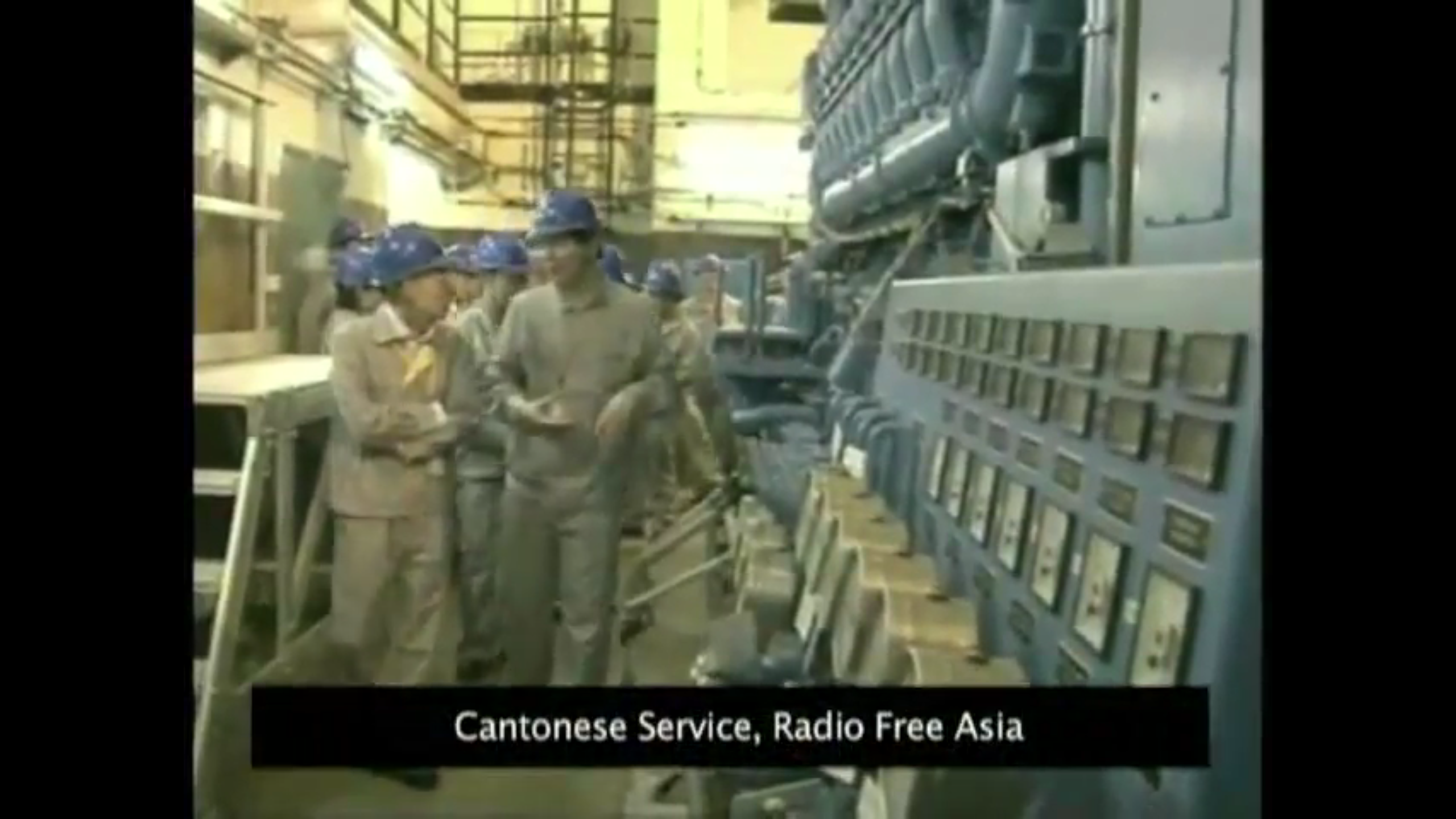 RFA's Cantonese Service