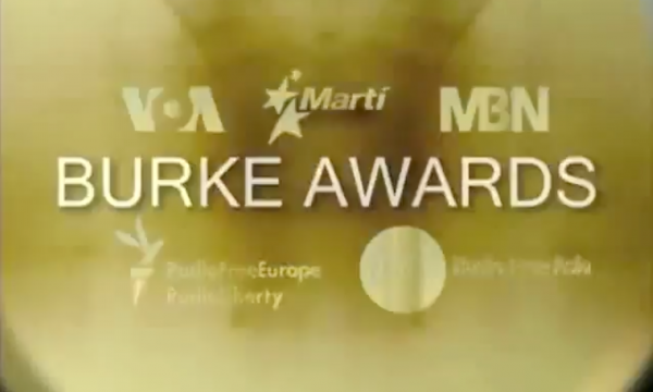Year 2011, banner promoting David Burke Awards