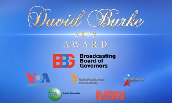 Year 2012, banner promoting David Burke Awards
