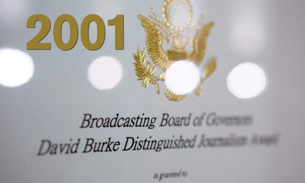 Year 2001, close up of a BBG David Burke Distinguished Journalism Award plaque.