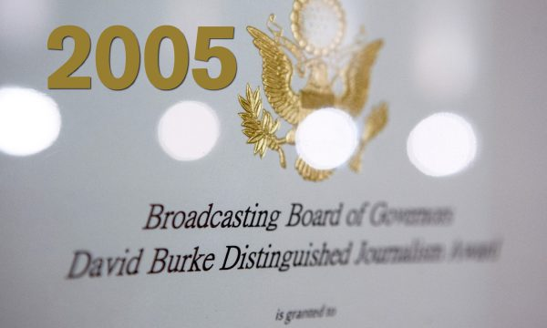 Year 2005, close up of a BBG David Burke Distinguished Journalism Award plaque.