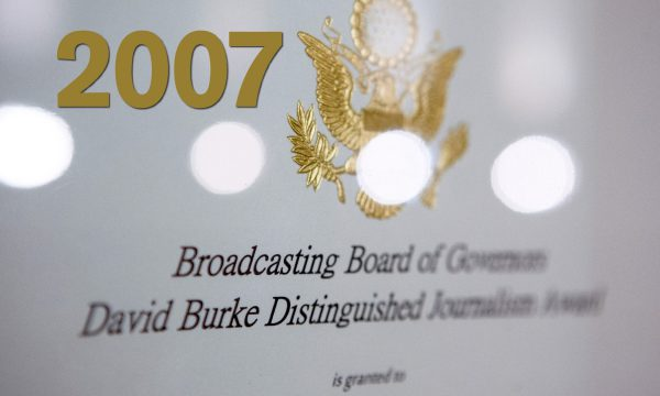 Year 2007, close up of a BBG David Burke Distinguished Journalism Award plaque.