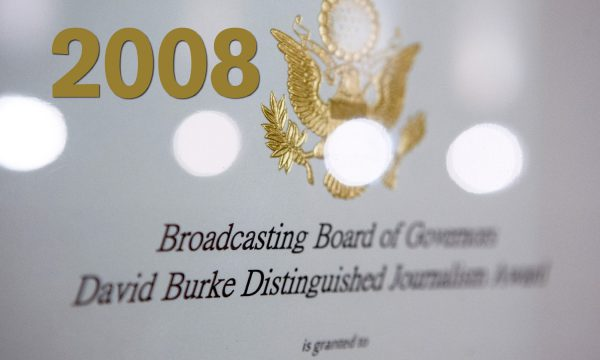 Year 2008, close up of a BBG David Burke Distinguished Journalism Award plaque.