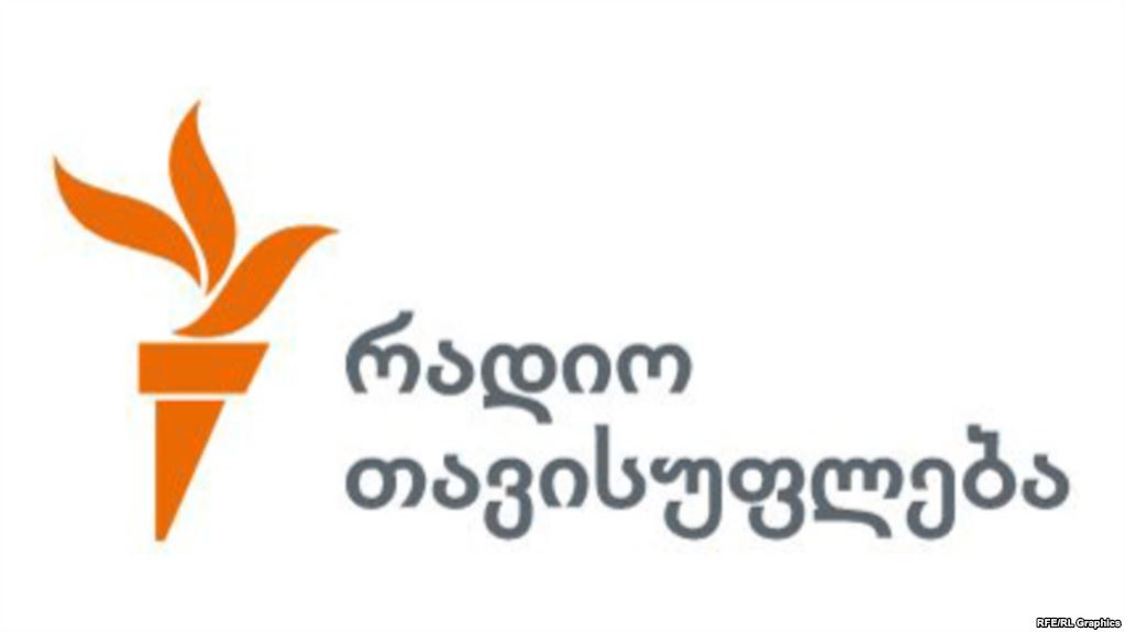 RFE/RL announces new leadership of Georgian Service